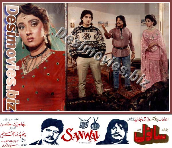 Sanwal (1992) Lollywood Lobby Card Still 8