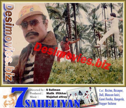7 Saheliyan  (1987) Lollywood Lobby Card Still 7