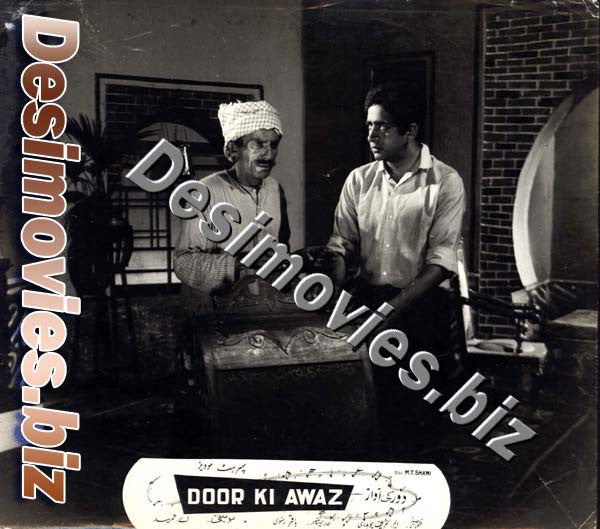Door Ki Awaz (1969) Lollywood Lobby Card Still 7