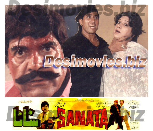 Sanata (1995) Lollywood Lobby Card Still 7