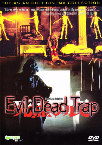 Evil Dead Trap DVD Region 1