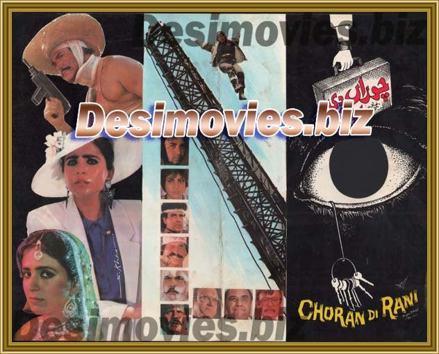 Choran Di Rani (1990) Lollywood Original Booklet