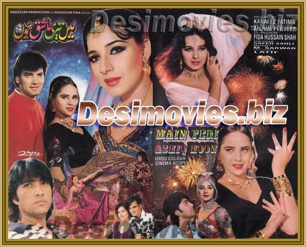 Main Teri Ashiq Hon -Lollywood Original Booklet