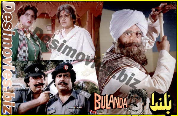 Bulanda (1992) Lollywood Lobby Card Still 8