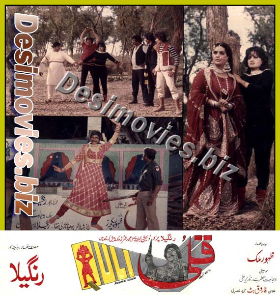 Quli  (1986) Lollywood Lobby Card Still 7