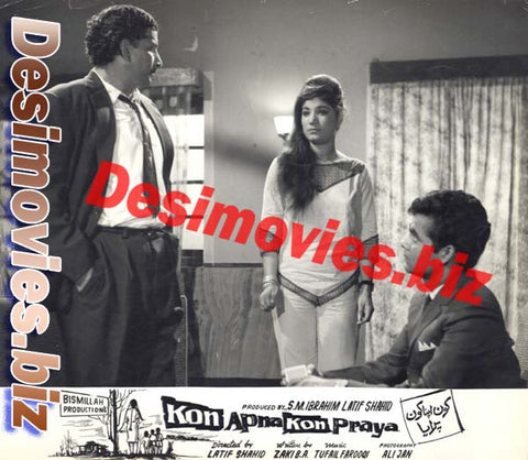 Kon Apna Kon Paraya (1972) Lollywood Lobby Card Still 8