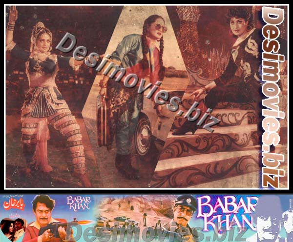 Babar Khan (1985) Lollywood Lobby Card Still 9