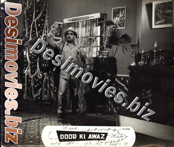 Door Ki Awaz (1969) Lollywood Lobby Card Still 8