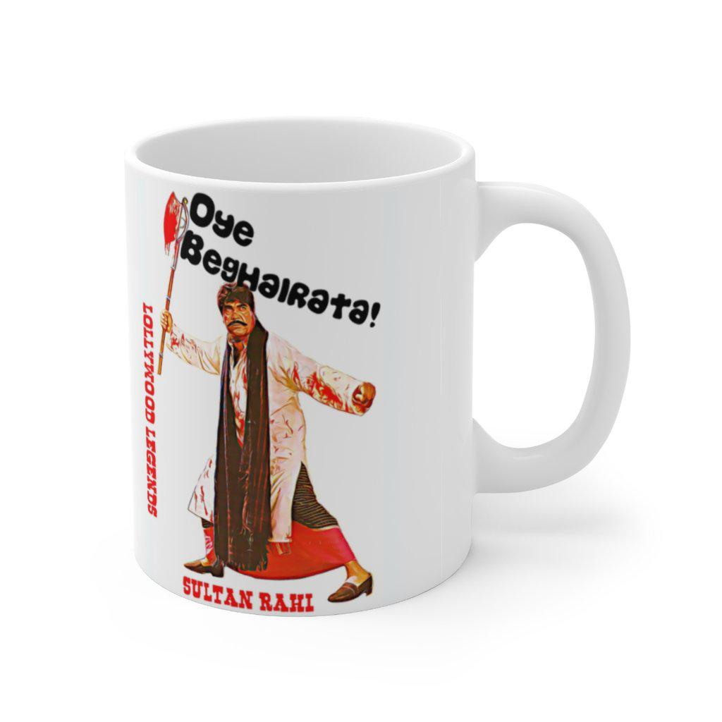 Sultan Rahi - Lollywood Classics - Ceramic Mug 11oz