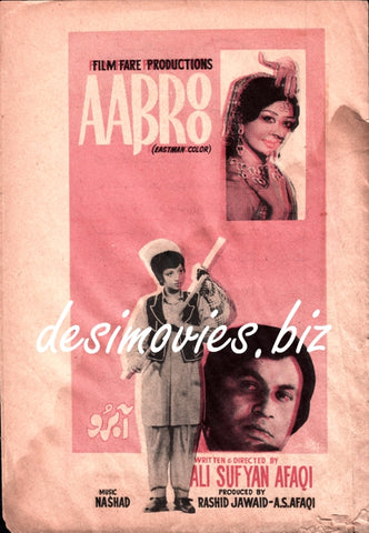 Aabroo (1974) Lollywood Original Booklet