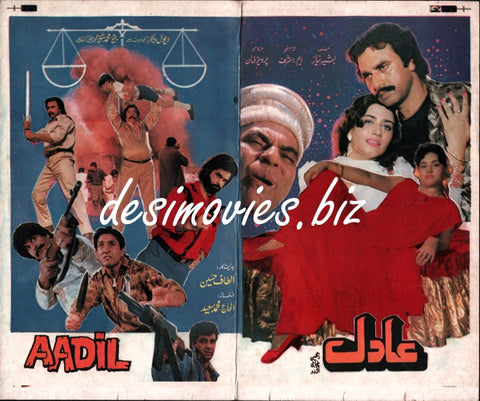 Aadil (1993) Original Booklet