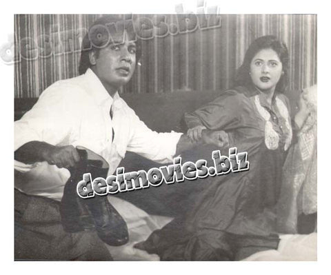 Aaj Ka Daur (1992) Movie Still 1