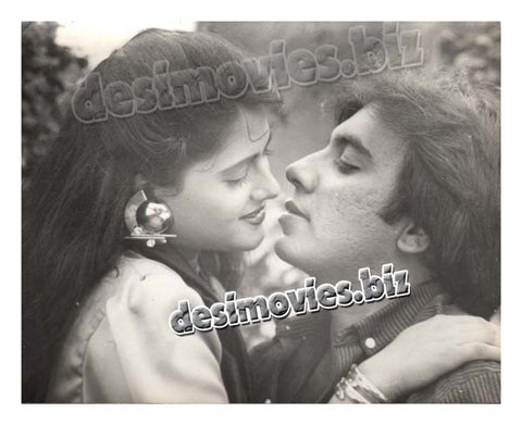 Aaj Ka Daur (1992) Lollywood Lobby Card Still 2