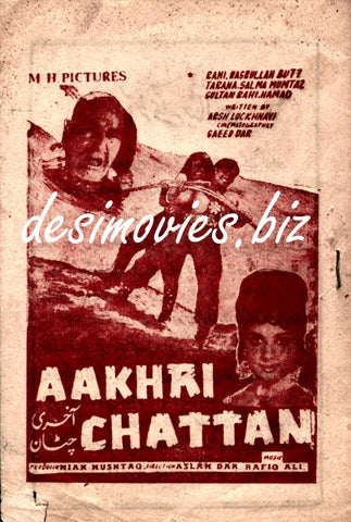 Aakhri Chattan  (1970) Original Booklet