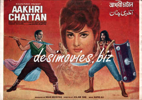 Aakhri Chattan (1970) Lollywood Original Booklet