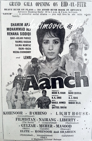 Aanch (1969) Press Advert, Karachi