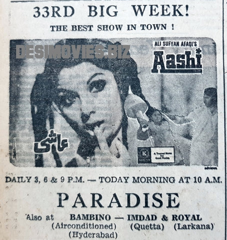 Aashi (1977) Press Ad - 33rd week