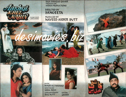 Aashqi Khel Nahin (1997)  Lollywood Original Booklet