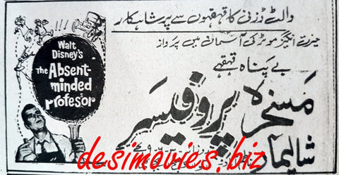 Absent Minded Professor, The (1961) Press Ad, Karachi