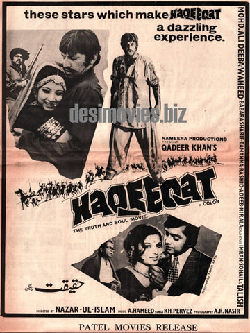 Haqeeqat (1974) Press Adverts