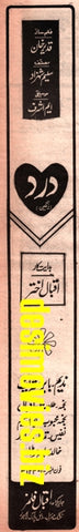 Dard (1977) Press Advert