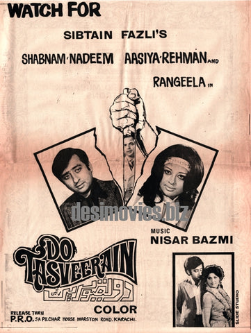 Do Tasveerein (1974) Press Adverts