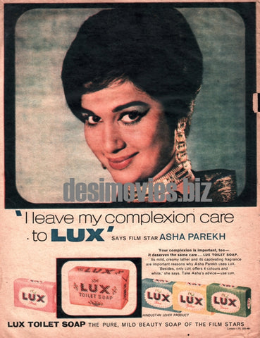 Asha Parekh - Lux Advert