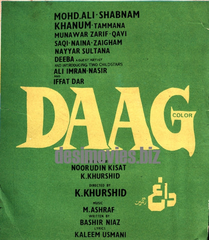 Daag (1976) Advert