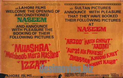 Naseem Cinema - Korangi, Karachi - Pakistan - Opening Attractions