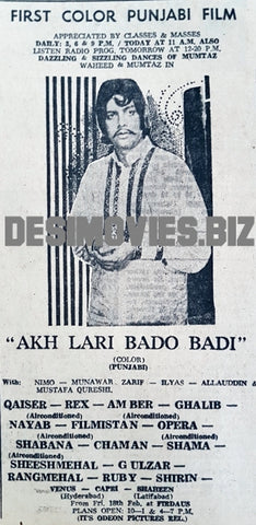 Akh Lari Bado Badi (1977) Press Ad