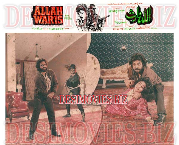 Allah Waris (1990) Lobby Card Still 9