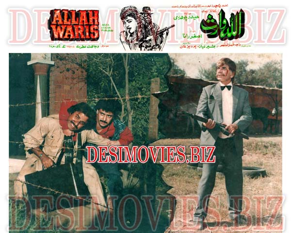 Allah Waris (1990) Lobby Card Still