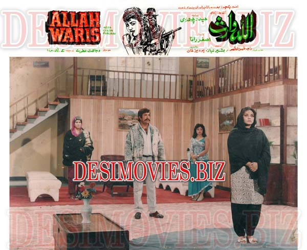 Allah Waris (1990) Lobby Card Still 1