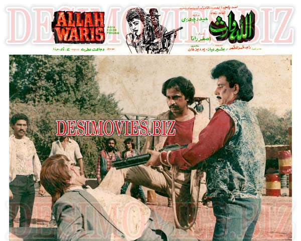 Allah Waris (1990) Lobby Card Still 6