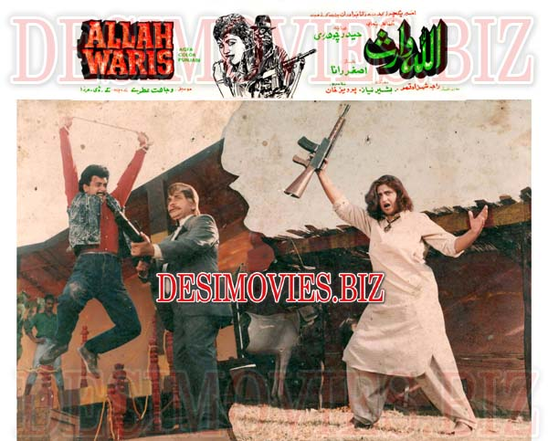 Allah Waris (1990) Lobby Card Still 7
