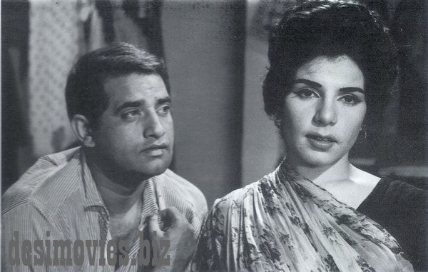 Diljit and Amy Minwalla (1962) Lollywood Stars