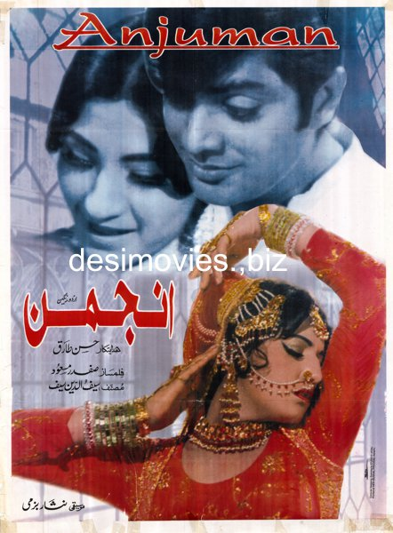 Anjuman(1970)  Lollywood Original Poster