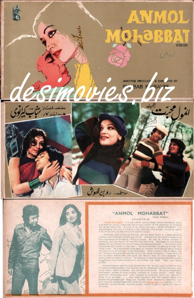 Anmol Mohabbat (1978) Booklet with Synopsis