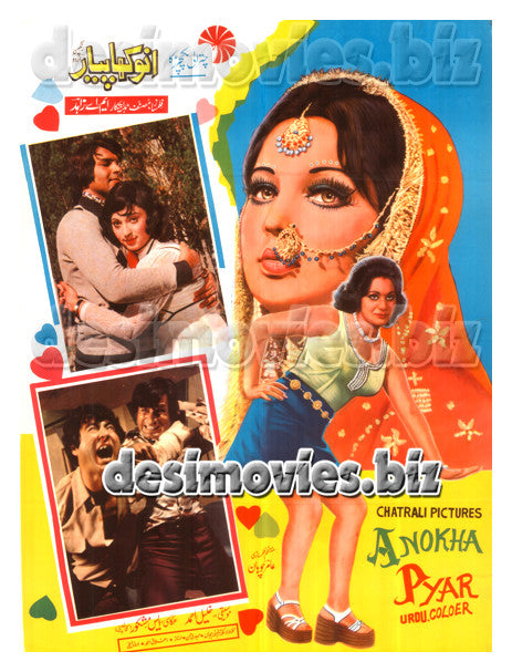 Anokha Pyar (1994) Lollywood Original Poster