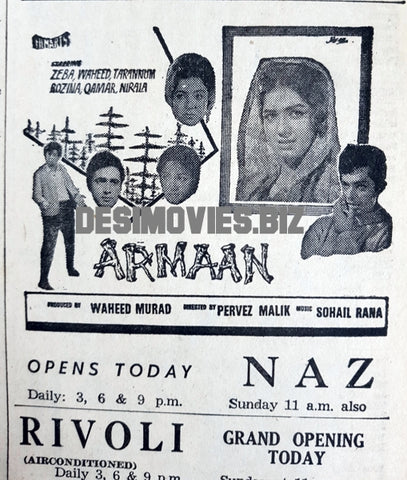 Armaan (1966) Press Ad
