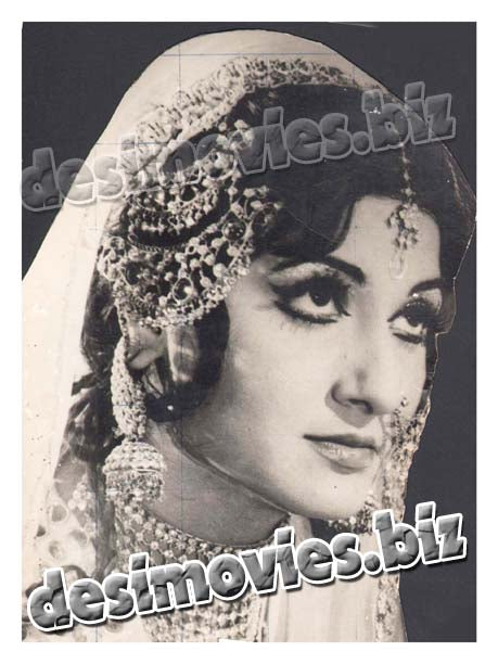 Aasia (1970-1983) Lollywood Star