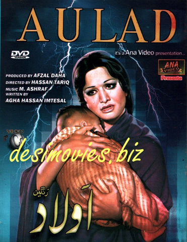 Aulad (1976) Original VCD