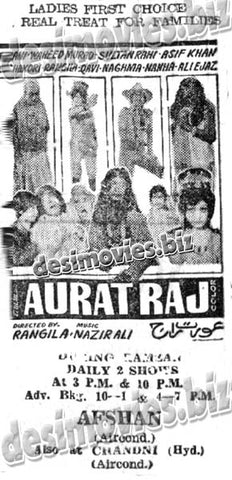Aurat Raj (1979) Press Ad - 13-june-1979-1