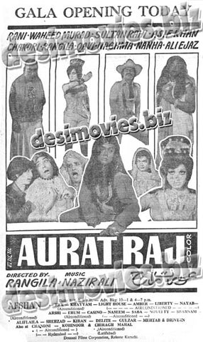 Aurat Raj (1979) Press Ad - 13-june-1979