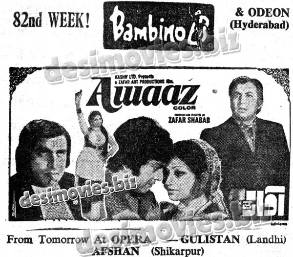 Awaaz (1978) Press Ad - 82 week-june-1979-