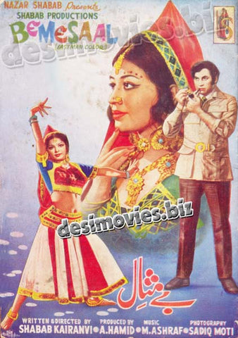 Be-Misal (1975) Lollywood Original Booklet