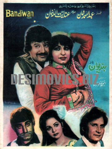 Bandiwan  (1976) Original Booklet