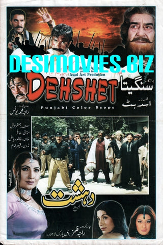Dehshat (2004) Original Booklet