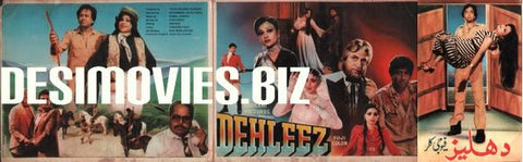 Dehleez (1983) Original Booklet