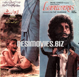 Lawaaris (1983) Original Poster & Booklet